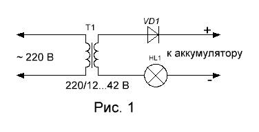 Схема для зарядки аккумулятора 12 вольт