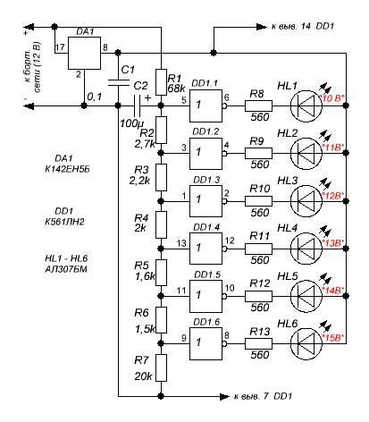 светодиодный вольтметр