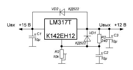 Схемы стабилизаторов на микросхемах фото 550