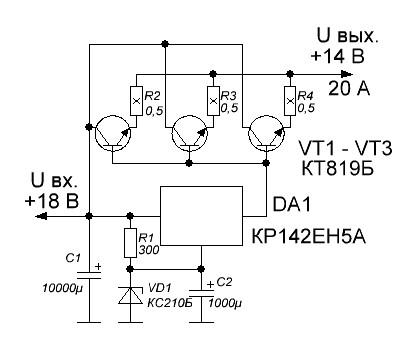 Электрическая схема gs8300m