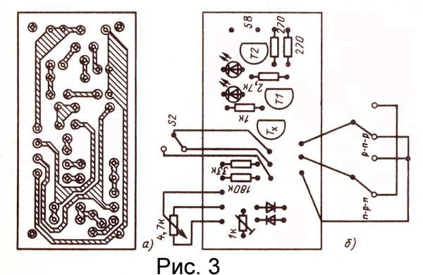 измеритель транзисторов плата