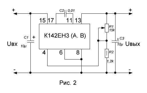 Увеличение выходного тока стабилизатора на.  К142ЕН3 возможно с применением дополнительного транзистора по схеме на...