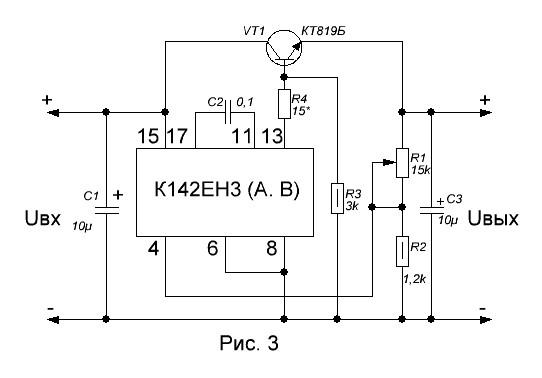 микросхема к142ен3 вариант включения