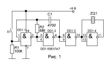 звуковой сигнализатор схема