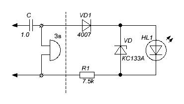 схема световой индикации вызова
