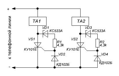 схема блокиратора для телефона