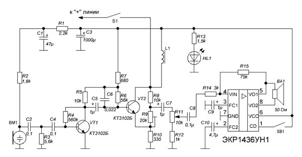 В этой схеме на транзисторах