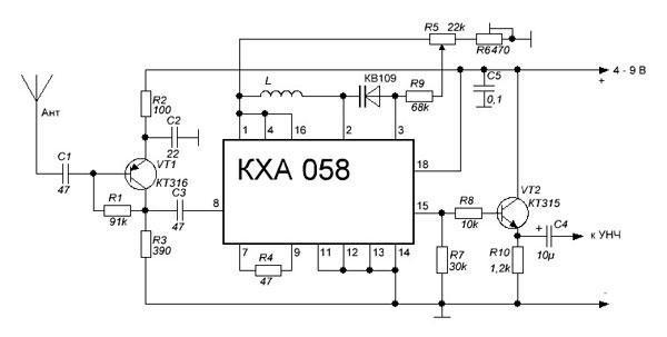 схема радиоприемника УКВ на микросхеме КХА 058