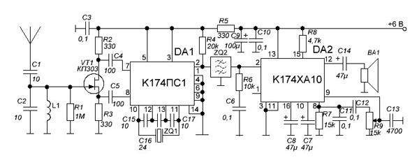 схема радиоприемного устройства