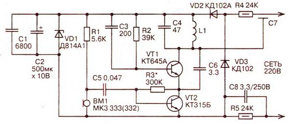 схема сетевого радиомикрофона