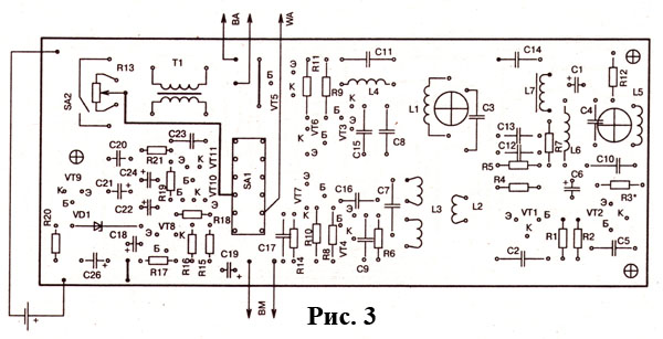 расположение деталей карманной радиостанции
