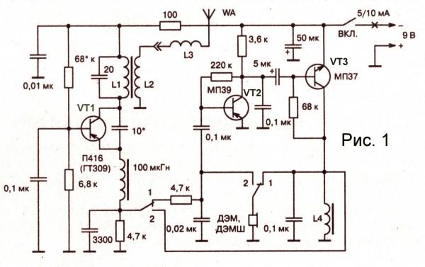 схема радиопереговорного устройства