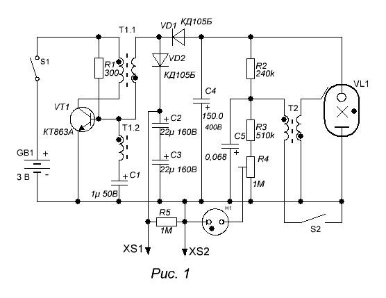 схема электрошокера