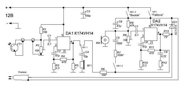 схема светотелефона
