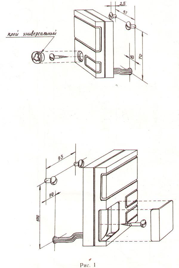 внешний вид переговорного устройства, крепление на стене