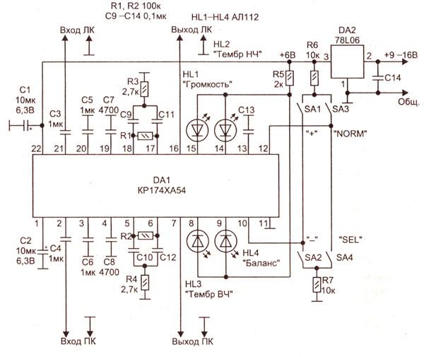 схема электронного регулятора громкости