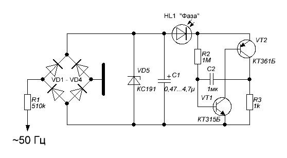 схема индикатора напряжения на светодиоде