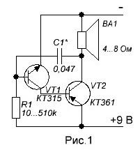 генератор нч схема