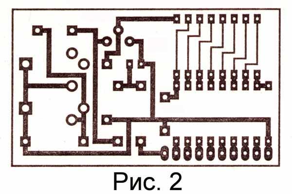 устройство воспроизведения звука печать