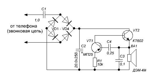 В этой схеме конденсатор С2