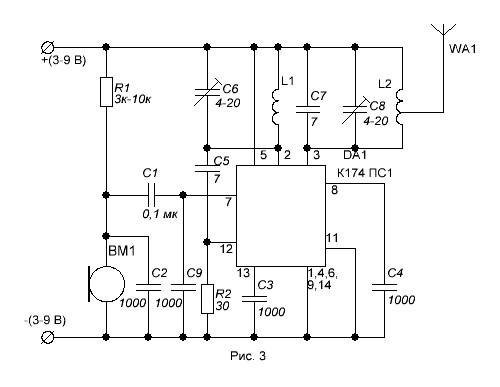 схема радиомикрофона на микросхеме