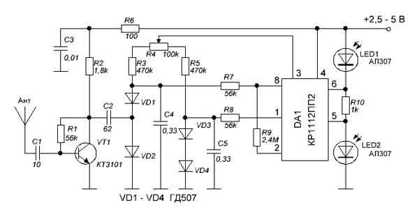 Детектор жучков на светодиодах
