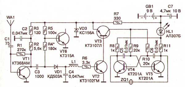 схема индикатора радиоволн