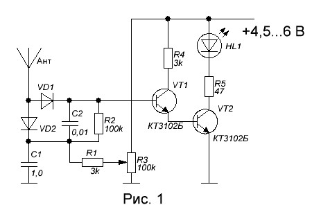 детектор VD1 VD2.