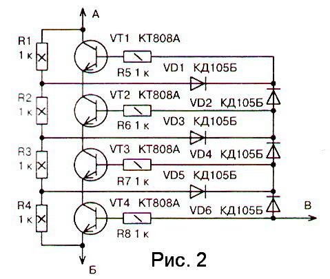 схема усилителя мощности стабилизатора