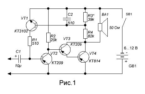 Транзистор VT2 служит