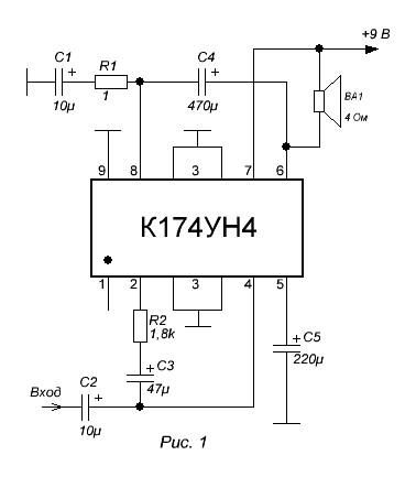 усилитель НЧ на К174УН4 схема