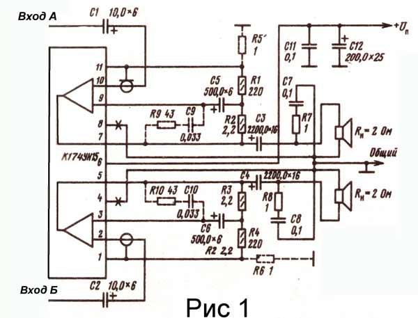 микросхемы TDA2004.