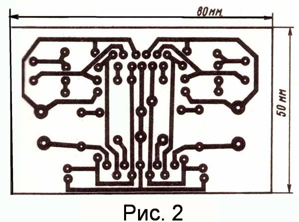 на микросхеме К174УН15