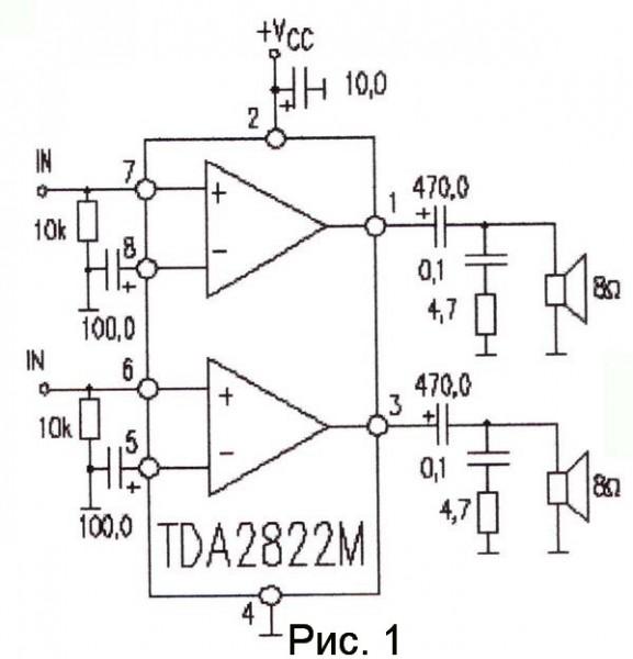 Типовая. микросхемы 6 вольт, но работает при разбросе напряжений от 1, 8 до 15 вольт. питания. схема. на TDA2822M...