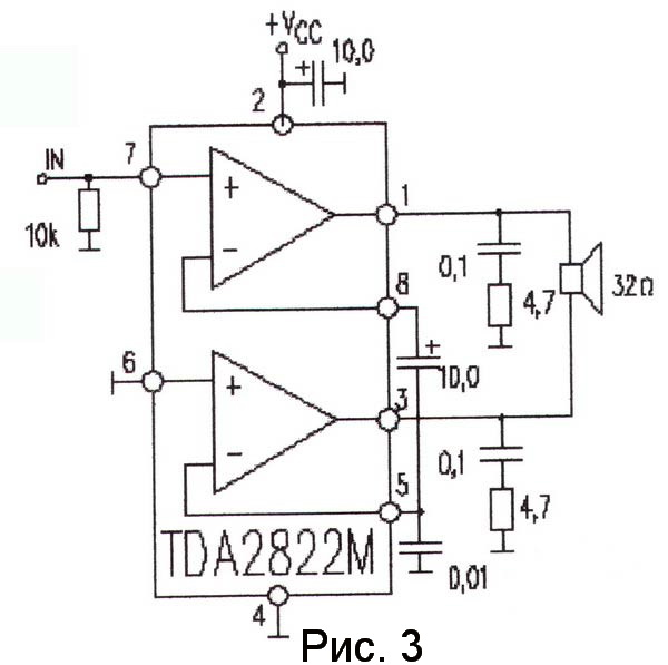 На Tda2822M - Схемотехника