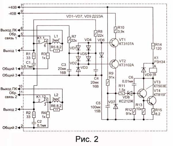 акустических систем (на