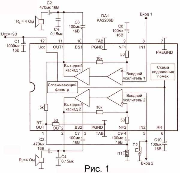 усилитель для компьютера схема