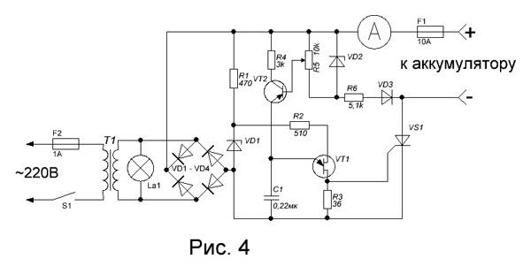 Обзор схем зарядных устройств автомобильных аккумуляторов.