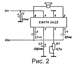 микросхема КФ174УН23