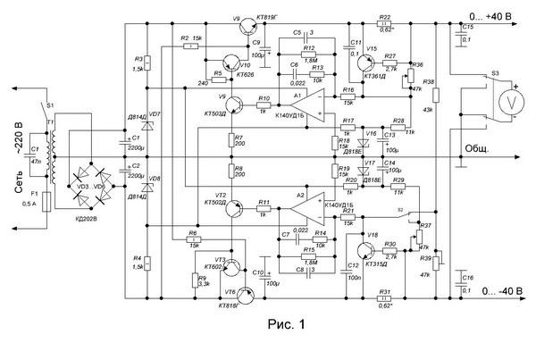 плате оригинала.  Из. печатной. лабораторного. блока. схема. схемы.  На схеме (Рис.1) сохранена нумерация элементов...