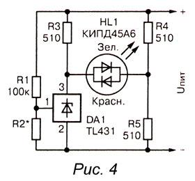 сигнализатор на микросхеме TL431