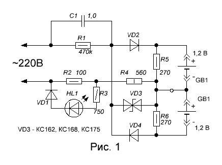 схема устройства индикации