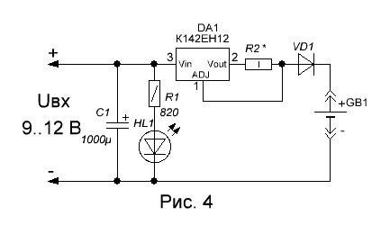Электрическая схема газового оборудования фото 51