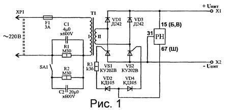 зарядное устройство на регуляторе