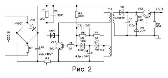 зарядное устройство nokia ac-2e схема