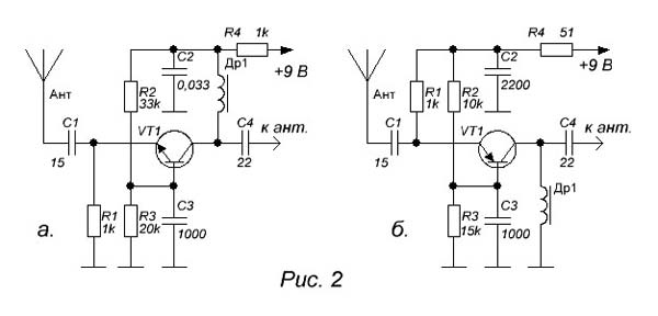 транзисторов (n-p-n и