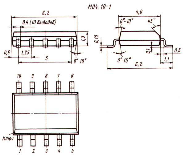 микросхема К174ПС1