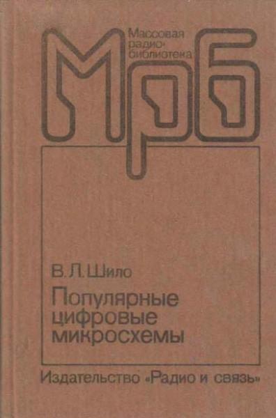""""""",""""radiolub.ru"""