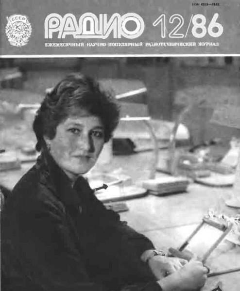 """""""Радио-86РК """". соединений и блока питания.  Телевизоры 3УСЦТ. питания.  В журнале  """"Радио """" 1986 12 размещены следующие..."""