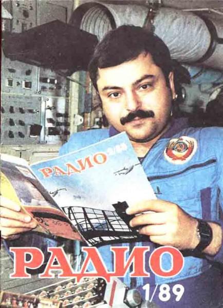 журнал Радио 1989 №1